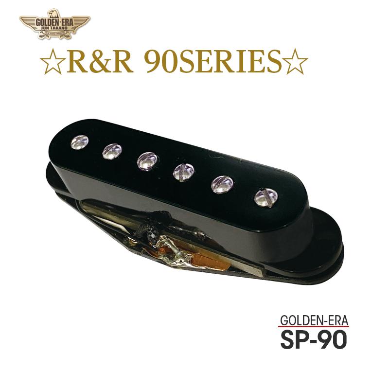 Golden-eraピックアップ SP90