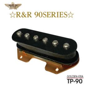 GOLDEN-ERA TP-90