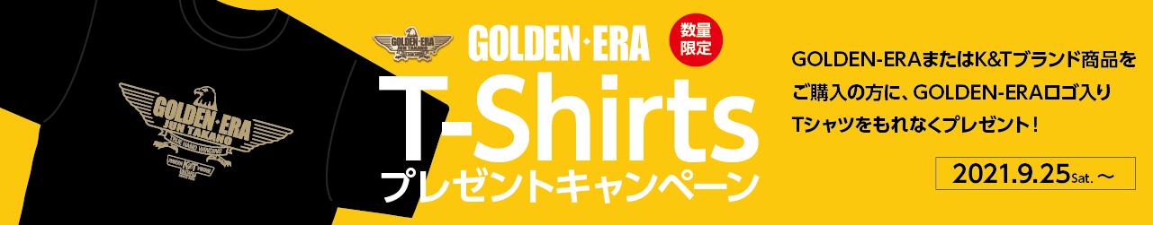 GOLDEN-ERAまたはK&Tブランド商品をご購入の方に、GOLDEN-ERAロゴ入りTシャツをもれなくプレゼント!