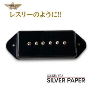 GOLDEN-ERA SILVER PAPER